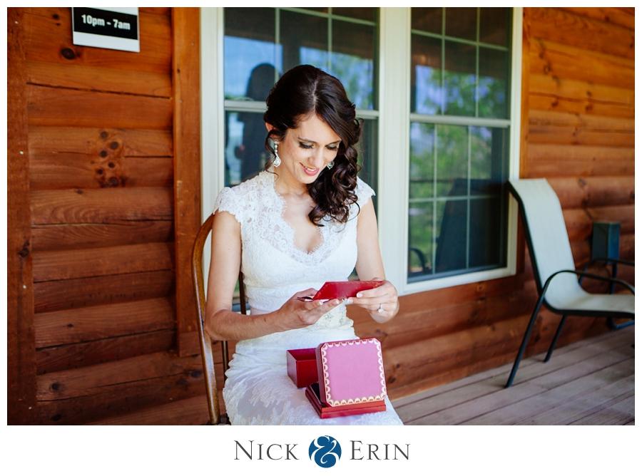 Donner_Photography_Shenandoah Woods_Wedding_Nick_and_Elizabeth_0016