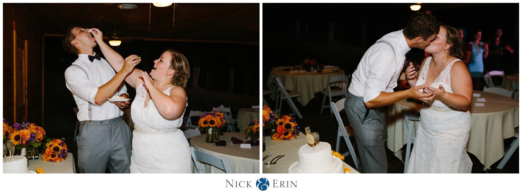 donner_photography_megan-corey-luray-virginia-wedding_0058
