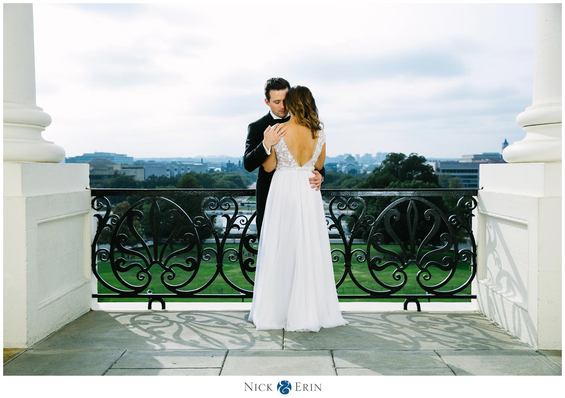donner_photography_washington-dc-wedding_ariel-patrick_0009