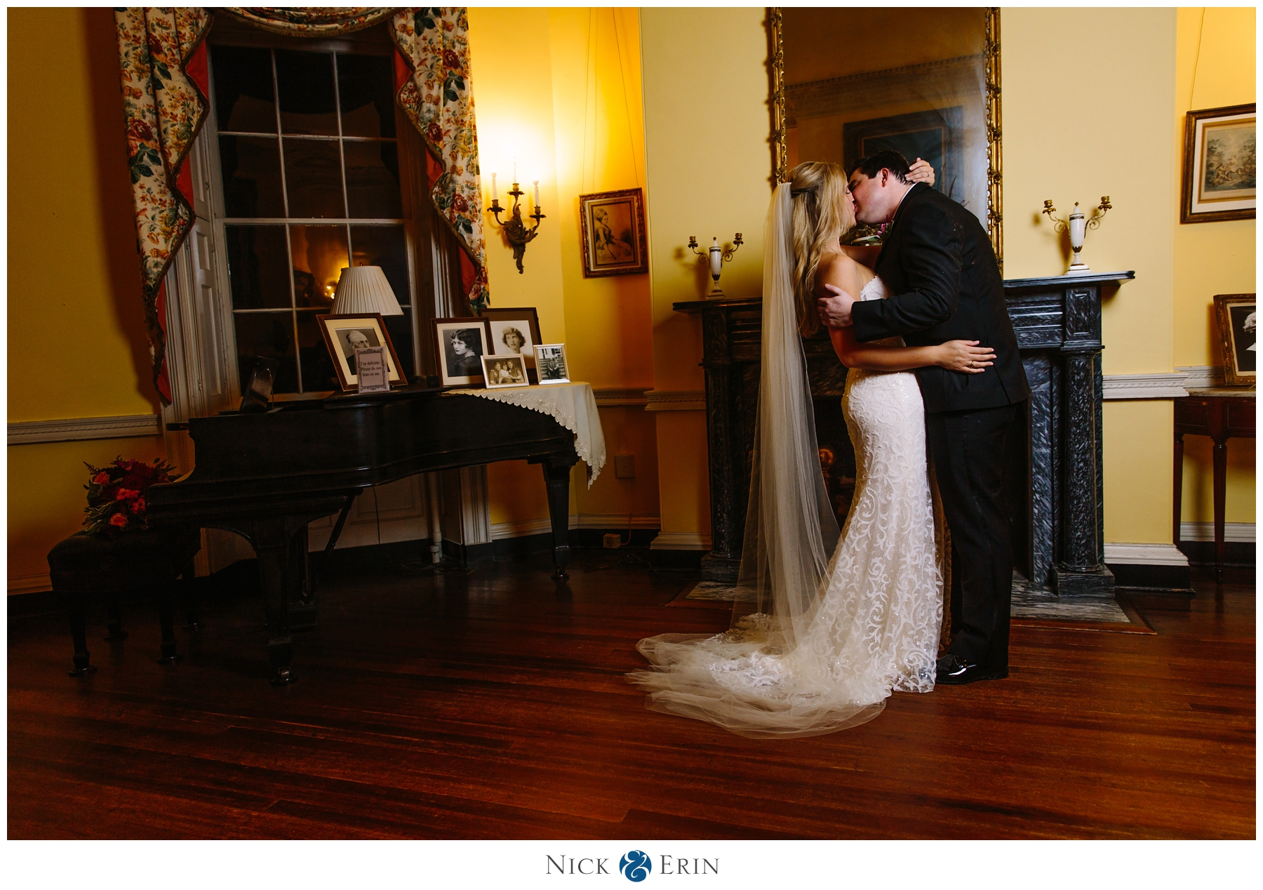 donner_photography_leesburg-virginia-wedding_erin-stuart_0002